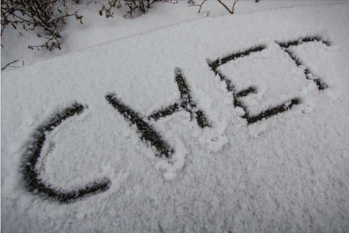 Вонредна прогноза од УХМР: Од утре снег и температури под нулата